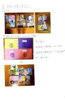 1石井愛紗4