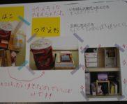 10_加瀬市果04