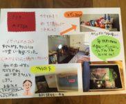 15_堀 朔太朗06
