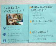 04_山本啓太郎02