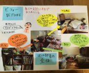 15_堀 朔太朗03