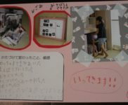 10_加瀬市果05