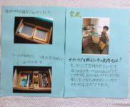 04_山本啓太郎06