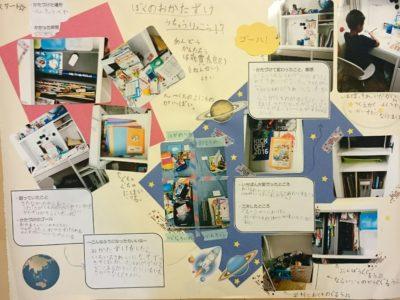 06_安藤貫太郎04