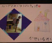 10_加瀬市果01