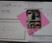 10_加瀬市果02