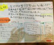15_堀 朔太朗02