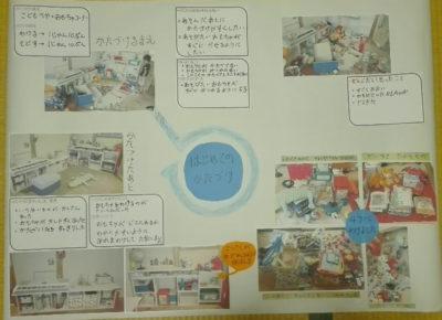 11愛知県 小学1年T.Iくんjpg