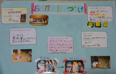 10茨城県 小学4年Y.Tちゃん