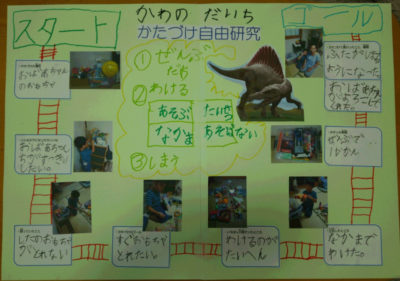 13大阪府 小学1年かわのだいちくん