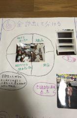 102_3植田輪成