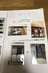 102_5植田輪成