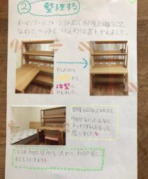 110_7萩 琴音乃