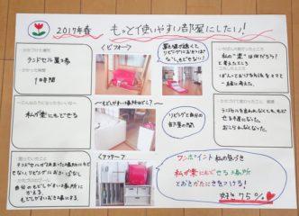 103_4横田万葉