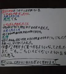 DSC_1473