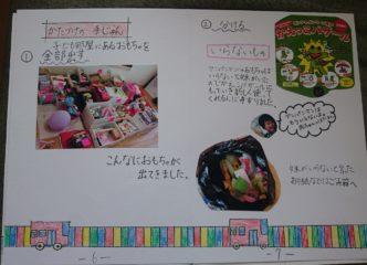 117_4赤坂 美釉