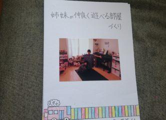 117_1赤坂 美釉
