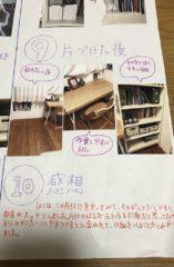 102_6植田輪成