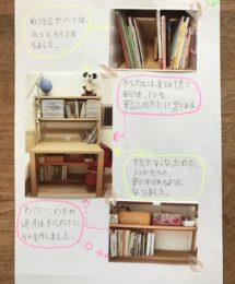 110_9萩 琴音乃