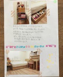 110_10萩 琴音乃