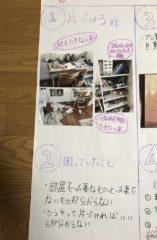 102_1植田輪成
