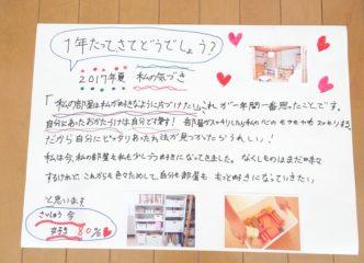103_6横田万葉
