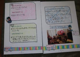117_3赤坂 美釉