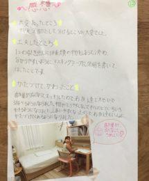 110_12萩 琴音乃
