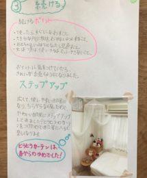 110_11萩 琴音乃
