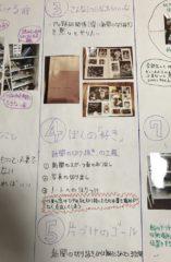 102_2植田輪成