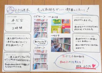 103_3横田万葉